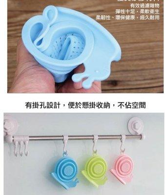 浴室地板排水口過濾器 蝸牛造型矽膠泡茶濾網濾茶器(顏色隨機)  多功能矽膠濾網/漏斗