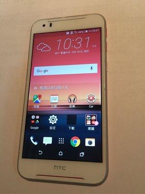HTC Desire 830 3G/ 32G 5.5吋 4G LTE八核心 D830x 送Sd卡16G 台中市