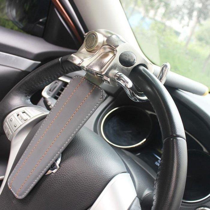 汽車方向盤鎖汽車防盜鎖 汽車鎖具方向鎖 氣囊鎖 防身報警車頭鎖SMB7255