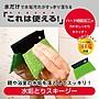 [霜兔小舖]日本製 MARNA 鏡面水垢刮刀 玻璃...