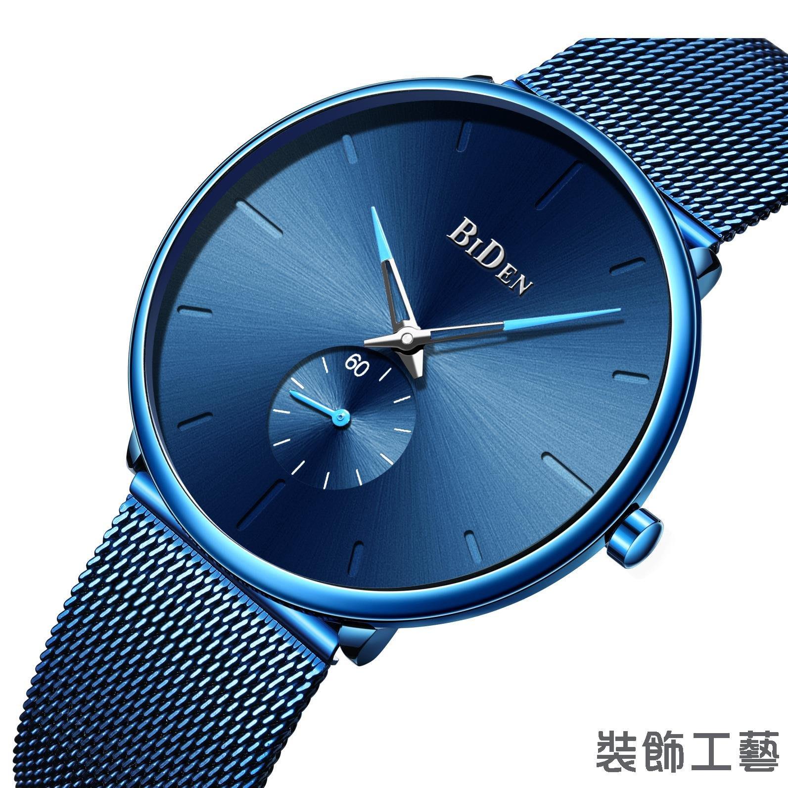 拜登BIDEN男士精鋼網帶石英男錶簡約日歷防水錶腕錶手錶