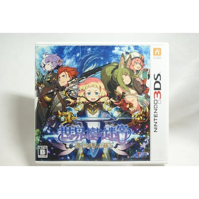 [耀西]二手 純日版 任天堂 3DS N3DS 世界樹的迷宮 5:漫長神話的盡頭 含稅附發票