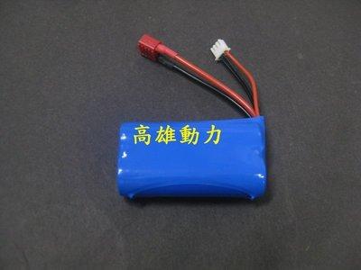 **動力升級款**7.4V 2800mAh 鋰電池 車 船   電槍 7.4V鋰電池  T插 XT60插頭 大小田宮插頭
