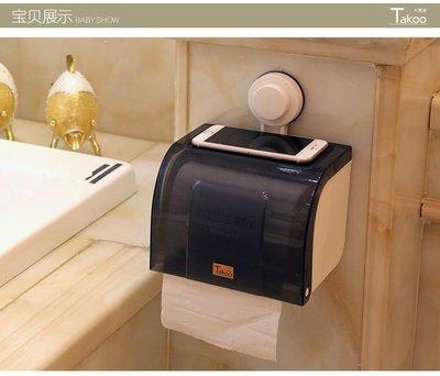 大莞家塑膠衛生間廁所紙巾盒防水廁紙盒吸盤紙巾架廁紙盒免打孔298元 新北市