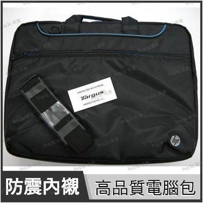 HP 原廠筆記型電腦專用包 Targus代工 筆電包 電腦包 手提/側背 15.6~17.3吋筆電適用