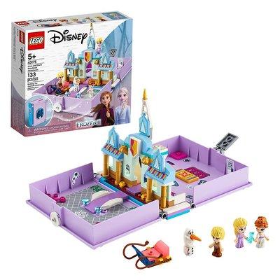 現貨 樂高 LEGO 迪士尼 Disney 系列 43175 安娜與艾莎的口袋故事書 全新未拆 正版 原廠貨
