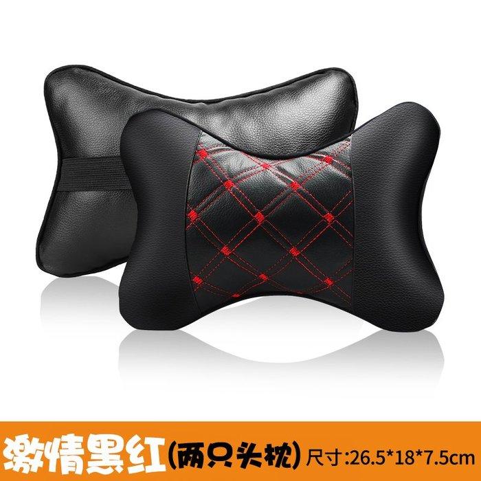 AFF001 (雙面皮革經典紅黑)汽車皮質3D立體透氣護頸枕 車用靠枕頭枕 護頸枕U型枕 靠枕抱枕 方向盤皮 239