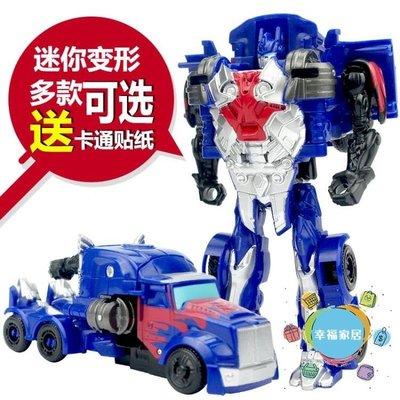 變形玩具金剛5 大黃蜂迷你小號汽車機器人消防車手辦模型男孩警車
