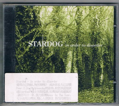 [鑫隆音樂]西洋CD-Stardog In Order To Disorder {7391946076956} 全新