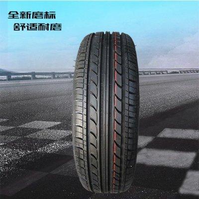 滿(699-50)磨標汽車輪胎155/165/175/185/65 60 70R12 13 14需要什么型號直