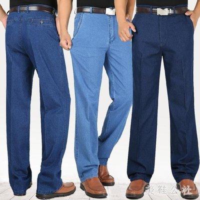 ZIHOPE 牛仔褲 夏季寬鬆牛仔褲男中年高腰大碼彈力中老年人爸爸褲子牛仔褲ZI812