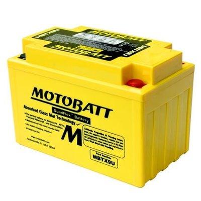 誠一機研 MOTOBATT 鋰電 電池 鋰鐵電池 MPLX4U 4號電瓶