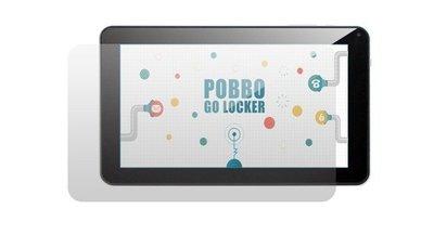 【東京數位】全新 7吋平板專用 螢幕 保護貼 保護膜 防刮/防髒污