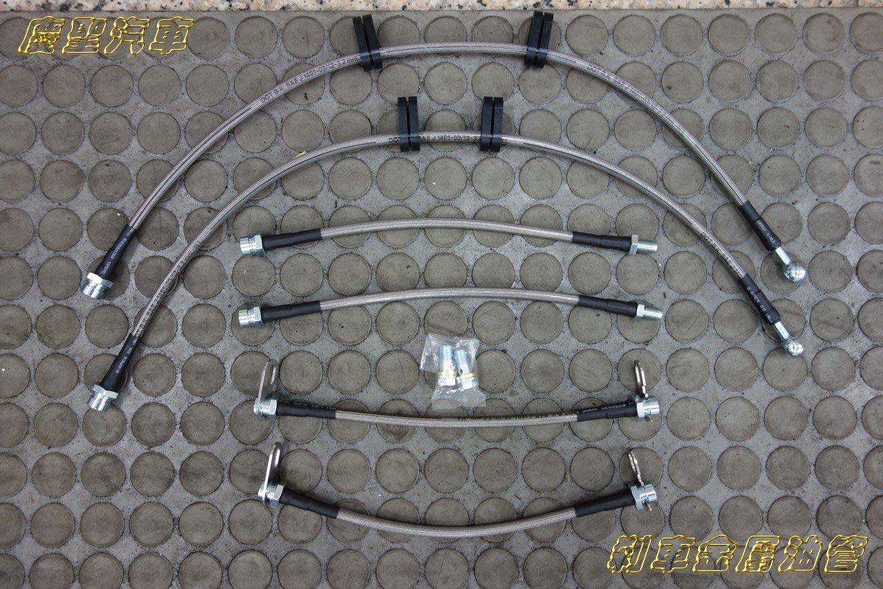 慶聖汽車 強化煞車金屬油管 三菱 GALANT GRUNDER