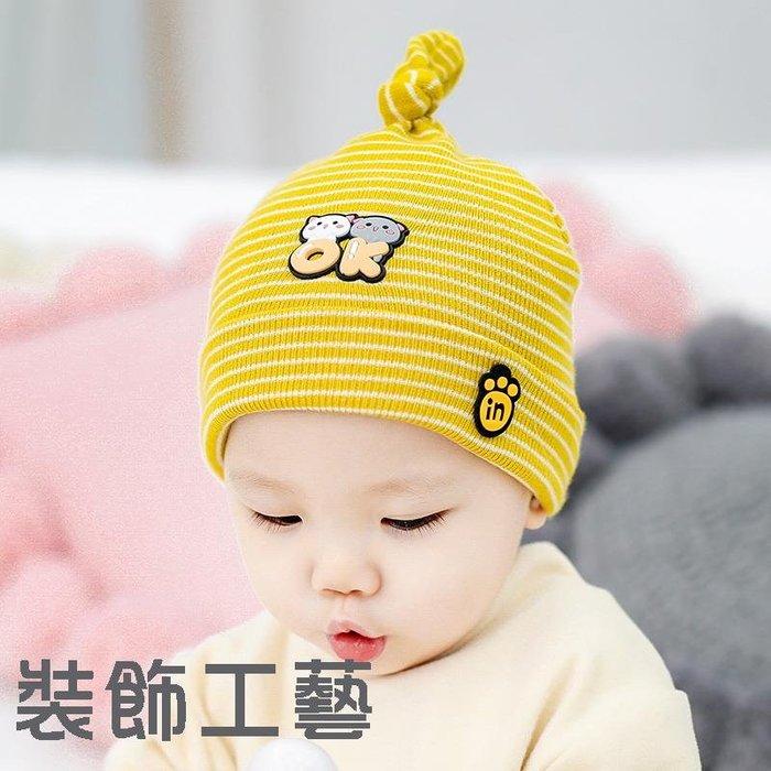 秋冬新款男女寶寶條紋針織純棉套頭帽可愛卡通時尚嬰幼兒帽子