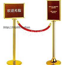 INPHIC-酒店大廳加厚A4插牌欄桿一米線欄桿座 鈦金欄桿插牌 排隊欄桿座 橫向