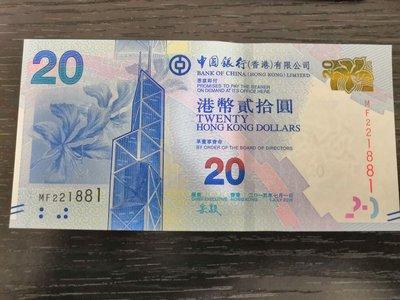 中國銀行MF221881
