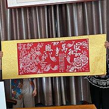 剪紙擺件禮物送老外手工中國風古典專業剪紙以裝裱卷軸家和萬事興