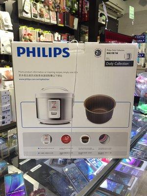 【遼寧236】《現貨供應》原廠公司貨 Philips 飛利浦 HD3007 多功能電子鍋 機械式 5L 10人份 煮飯