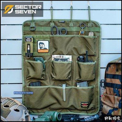 【野戰搖滾】SECTOR SEVEN 軍風壁掛式收納掛板【軍綠色】黑色牆掛板雜物包迷彩雜物袋工具掛板
