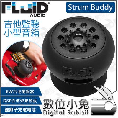 數位小兔【Fluid Audio Strum Buddy 迷你電吉他音箱】小型音響 監聽喇叭 揚聲器 擴音器 混響 吸盤
