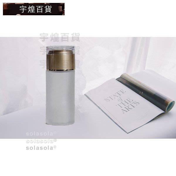 《宇煌》乳液瓶保養品容器化妝水瓶空瓶空罐100ml玻璃瓶樣品瓶化妝品瓶分裝瓶_RdRR