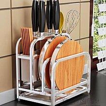 不銹鋼刀架廚房用品砧板菜刀架菜板刀具架子刀座置物架收納架