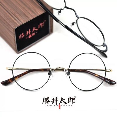 日本藤井太郎復古合金圓形文藝眼鏡框近視平光鏡FT3201