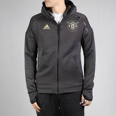 Adidas/阿迪達斯正品REAL ZNE 男裝足球曼聯夾克外套 DX9079