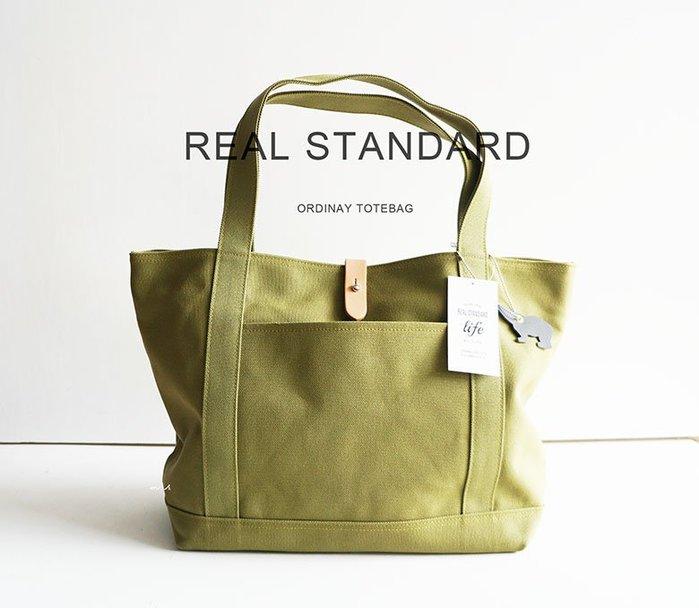展品 MH選物室 REAL STANDARD 日本製 8號 滋賀縣 高島帆布 使用 青綠色 堅挺 帆布 包 外出包 提包