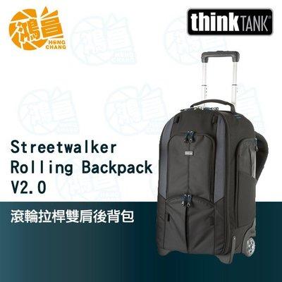 【鴻昌】thinkTANK Streetwalker Rolling V2.0 滾輪拉桿後背包 相機包 SW497 台北市