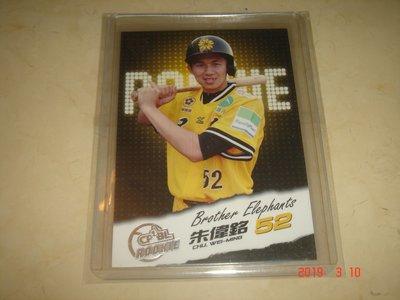 中華職棒 中信兄弟象隊  朱偉銘 職棒21年 Rookie  #148 球員卡
