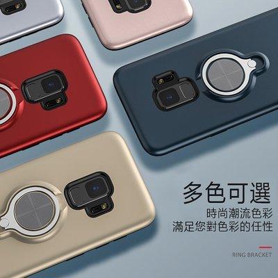 丁丁 三星 S9 Plus 創意指環車載手機殼 SAM S8 PLUS 個性潮流 S9 可收納支架 防摔抗震 手機保護套