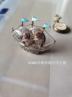 黑爾典藏西洋古董 ~義大利手工琺瑯純銀纍絲西班牙船胸針spanish ship~Vintage復古珠寶