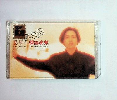 【198樂坊】蔡琴-回到未來國語老歌(………)錄Y