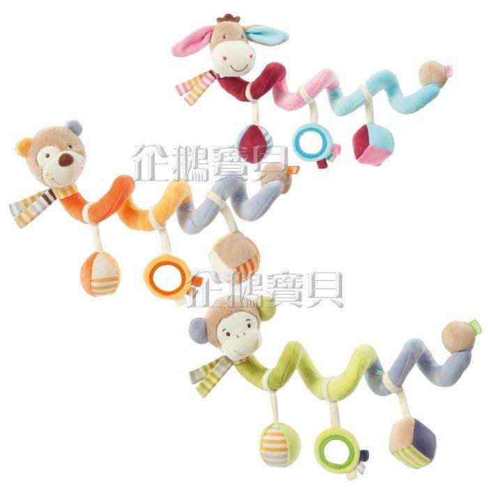 @企鵝寶貝二館@ 德國 babyFEHN 芬恩 叢林夥伴系列布偶扭扭圈玩具. 適用於推車、汽座、床邊等【不挑款隨機出貨】