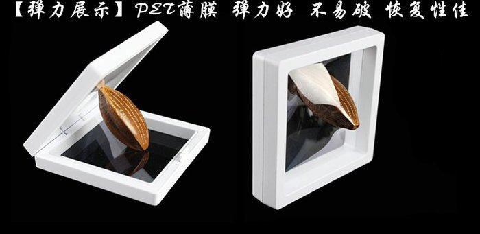 雜貨小鋪  PE薄膜懸浮包裝首飾架手串鐲亞克力透明展示架子塑料收納佛珠盒子