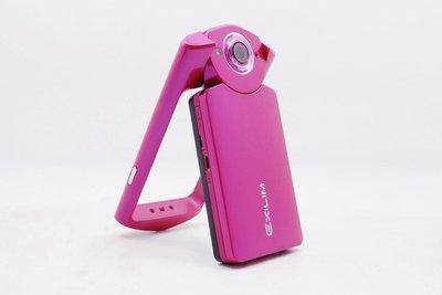 【台中青蘋果鏡頭】Casio TR60 TR-60 限量鮮粉紅 自拍神器 庫存品出清 無底價競標 #08709