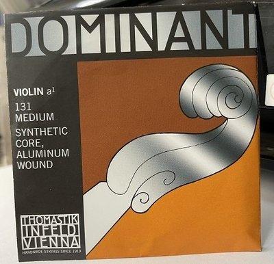 【華邑樂器17020-2】DOMINANT小提琴弦 A弦 第2條 (公司貨)