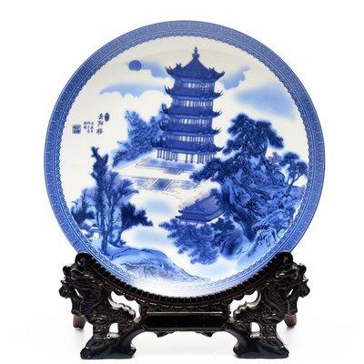 青花綜合裝飾品掛盤景德鎮陶瓷器 嶽陽樓 開心陶瓷99