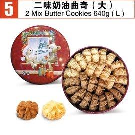 *日式雜貨館*現貨 香港代購 珍妮曲奇餅乾 聰明小熊曲奇餅乾 牛油花 奶油曲奇 2味奶油曲奇 大盒640g