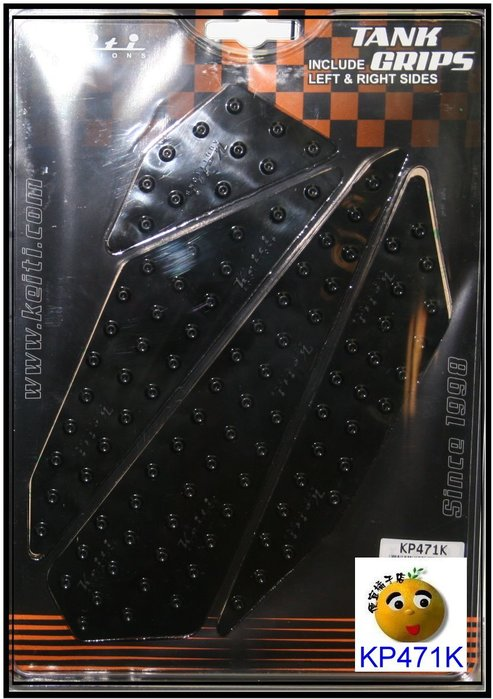 KEITI 油箱側貼ZX6R.10R 阿魯1000 R6 CB1000R CB650CF CBR1000RR 忍者300