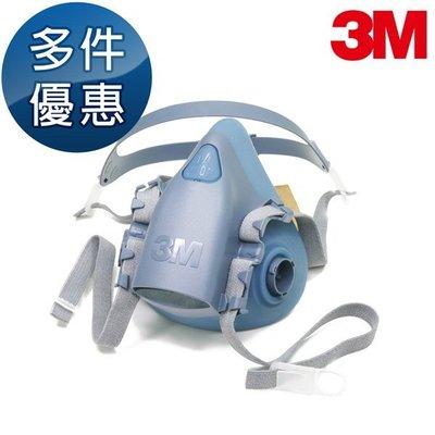 【醫碩科技】3M 7502 舒適矽膠雙罐式半面罩防毒面具 可搭6000系列濾罐 3件優惠中