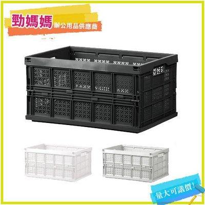 【勁媽媽】樹德(量販10入) FB-5336 巧麗耐重折疊籃 收納/整理/雜物/置物籃