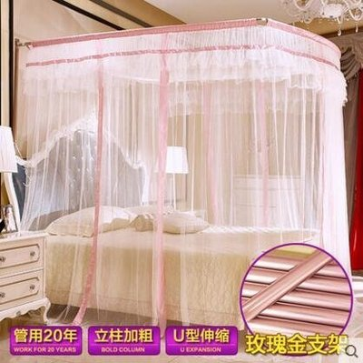 【優上】伸縮蚊帳三開門雙人U型宮廷不銹鋼支架1.5米1.8m床「雅韻款-玫瑰金支架-粉色」