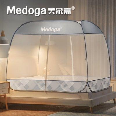 防蚊蟲蚊帳 美朵嘉免安裝蒙古包蚊帳防摔三開門加密加厚折疊1.5米1.8m床家用2