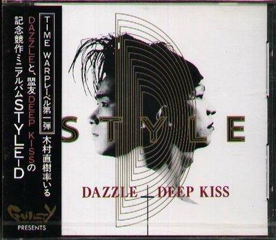 K - STYLE-D - DAZZLE DEEP KISS - 日版 - NEW
