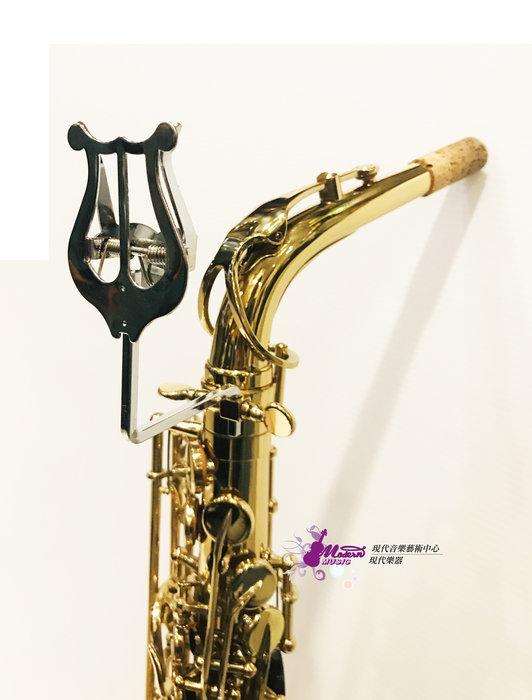 【現代樂器】薩克斯風 銀色金屬 行進樂譜夾 譜夾(台灣製造) 行進樂譜夾 小樂譜架