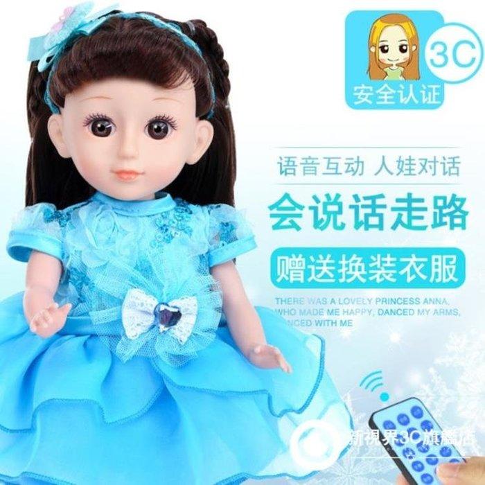 會說話的芭比娃娃智能對話會跳舞仿真走路洋娃娃公主女孩兒童玩具