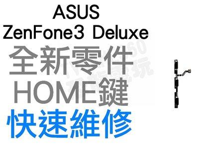 ASUS ZenFone3 Deluxe ZS570KL Z016D HOME鍵排線 功能鍵 返回鍵 專業維修 台中